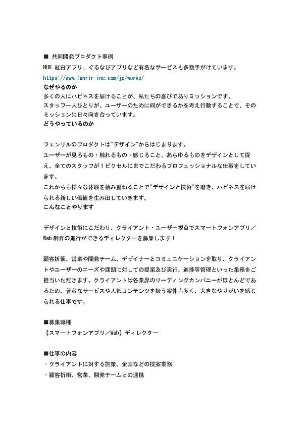HOCITGROUP1111_ページ_081.jpg