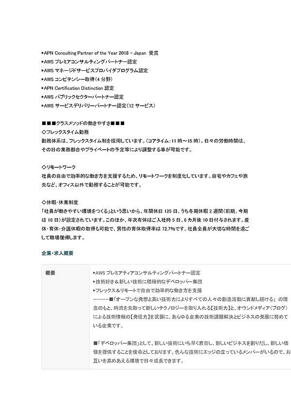 HOCIT99 - コピー_ページ_098.jpg