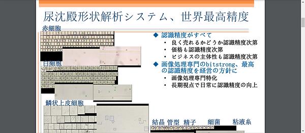 Screenshot - 2020-12-30T010140.948.png