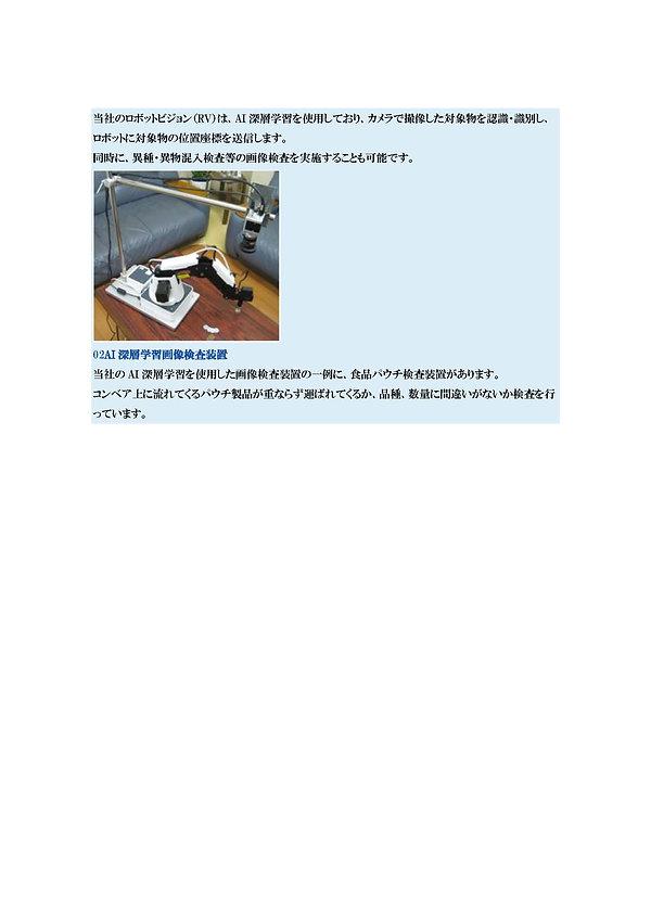 HOCITGROUP_ページ_33.jpg