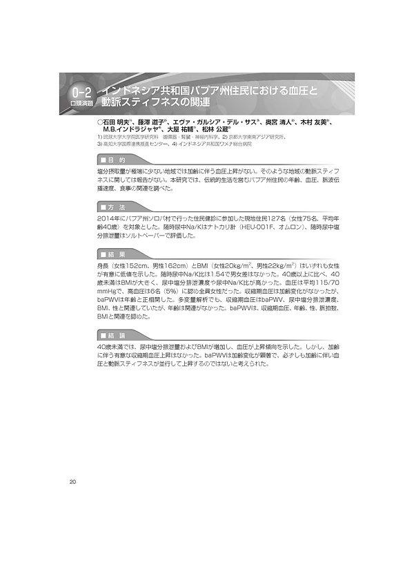 HOCIT_ページ_155.jpg