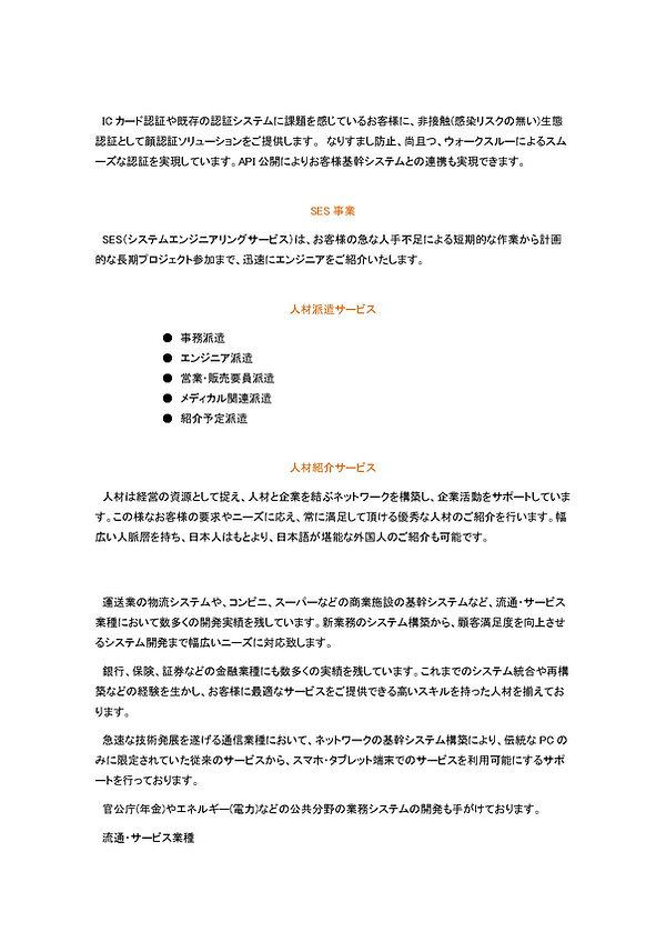 HOCIT99 - コピー_ページ_057.jpg