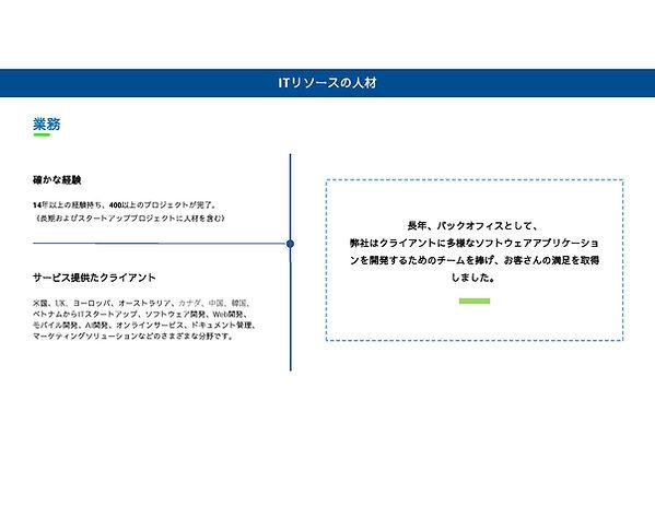 hocit_ページ_05.jpg