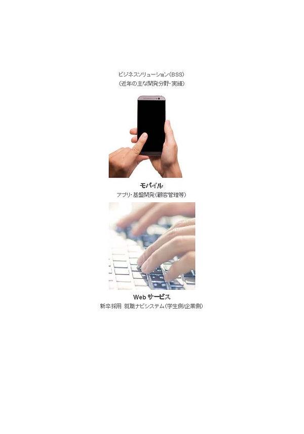 888_ページ_02.jpg
