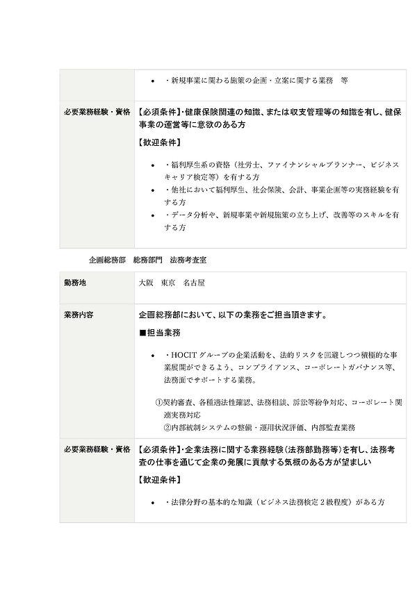 ざお88_ページ_7.jpg