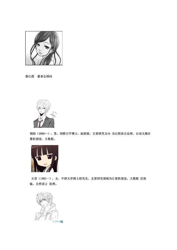 7_ページ_08.jpg