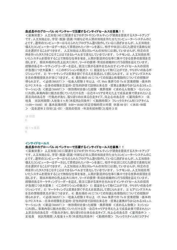 HOCIT99 - コピー_ページ_080.jpg