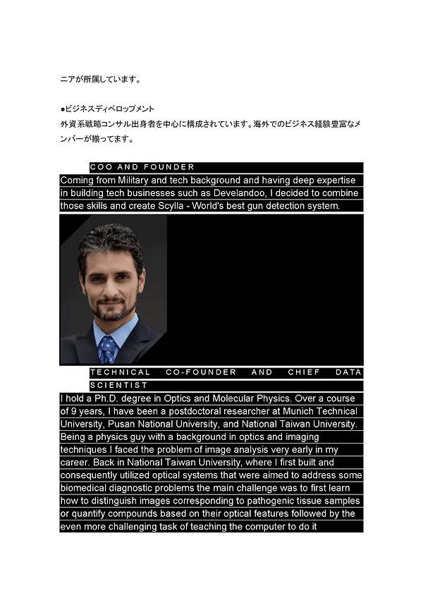AI商品_ページ_106.jpg