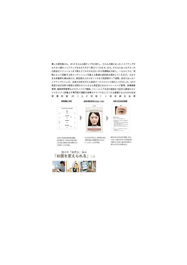 HOCITGROUP_ページ_41.jpg