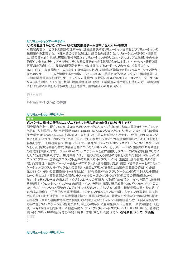 HOCIT99 - コピー_ページ_076.jpg