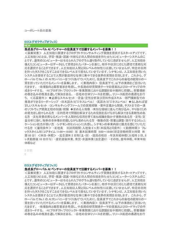 HOCIT99 - コピー_ページ_082.jpg