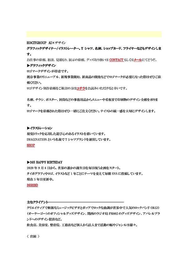 最先端技術製品・技術・サービス_ページ_34.jpg