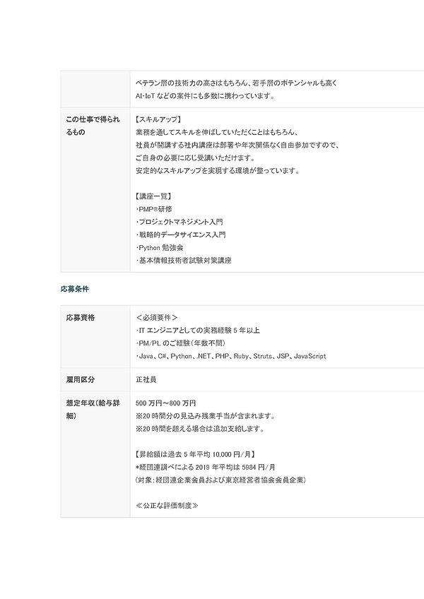 HOCIT99 - コピー_ページ_094.jpg