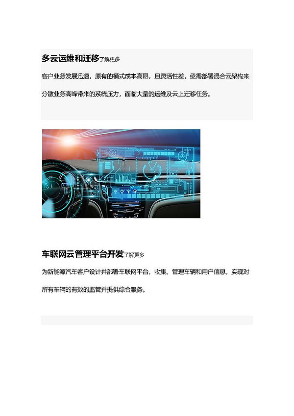 车7_ページ_19.jpg