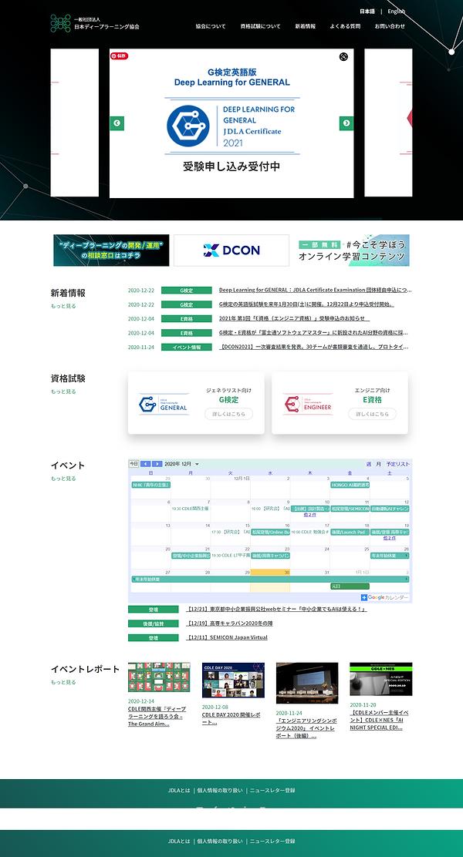 Screenshot - 2020-12-30T015648.747.png