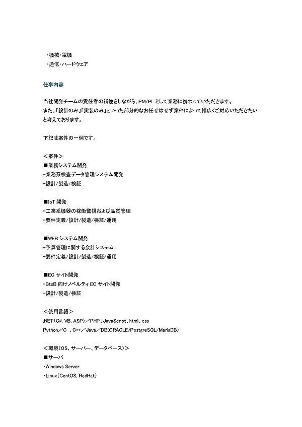HOCIT99 - コピー_ページ_092.jpg
