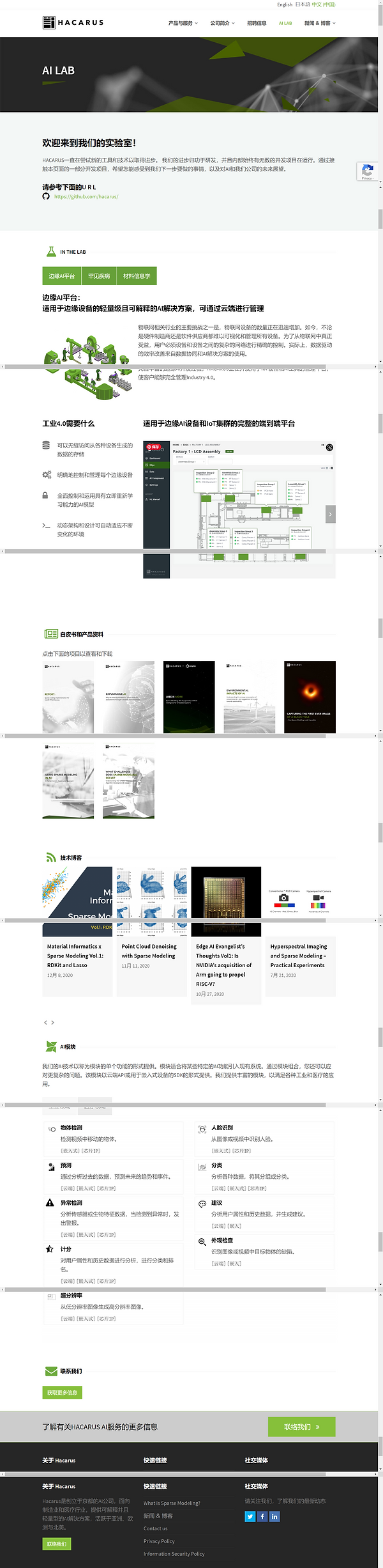 Screenshot - 2020-12-29T153313.137.png