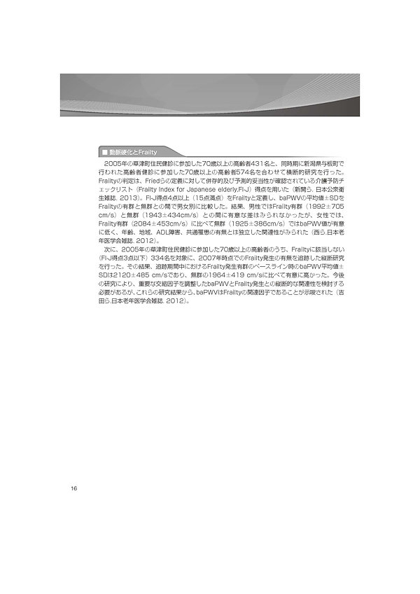 HOCIT_ページ_151.jpg