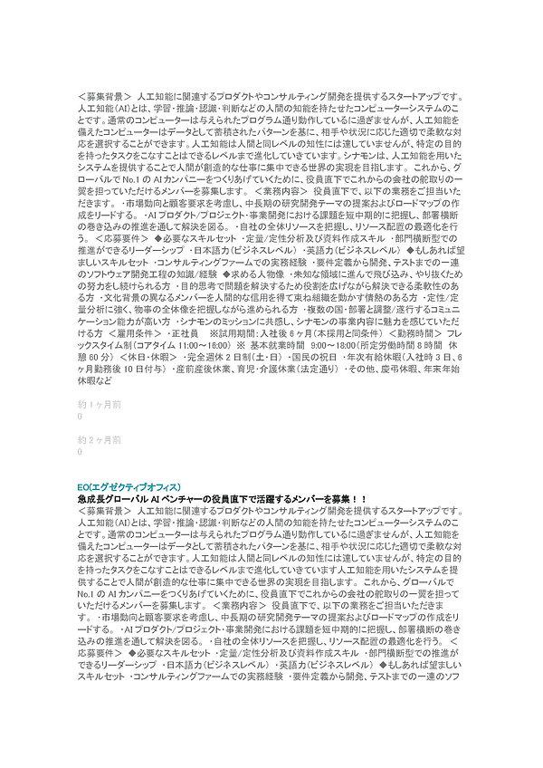 HOCIT99 - コピー_ページ_084.jpg