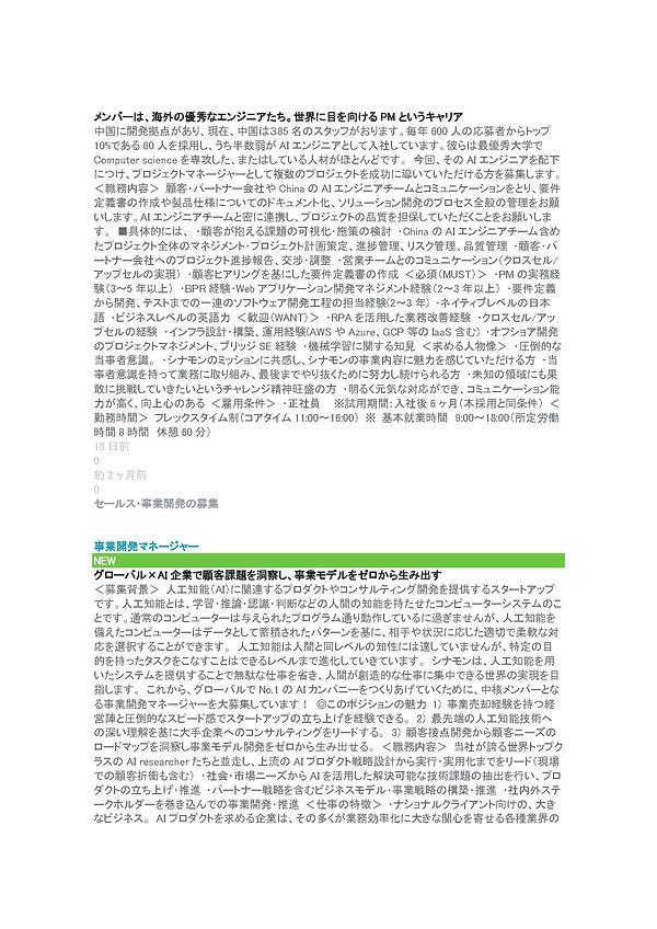 HOCIT99 - コピー_ページ_077.jpg