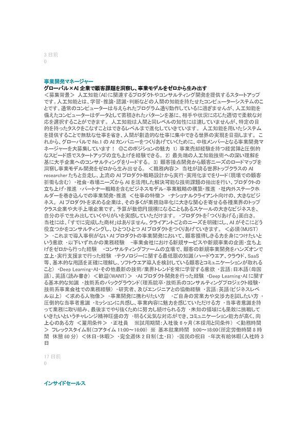 HOCIT99 - コピー_ページ_079.jpg