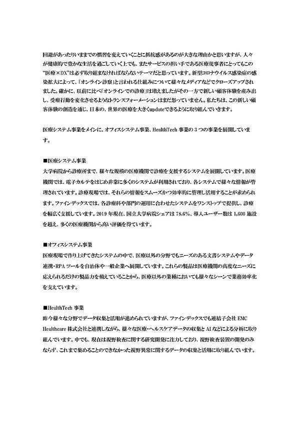 最先端技術_ページ_19.jpg
