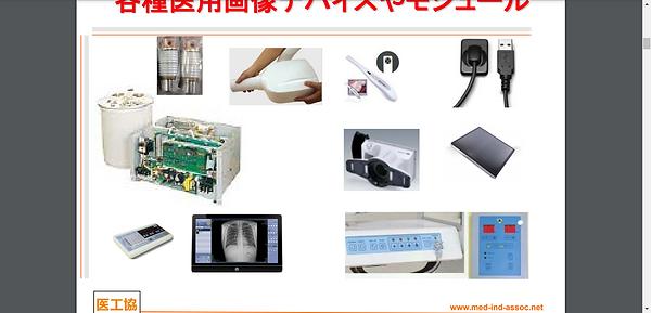 Screenshot - 2020-12-29T234701.019.png
