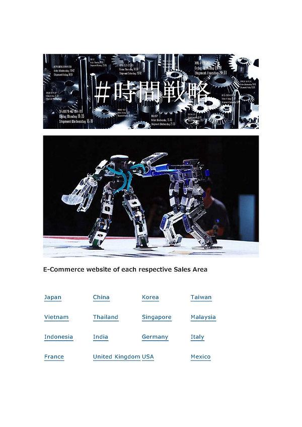 AI商品_ページ_131.jpg