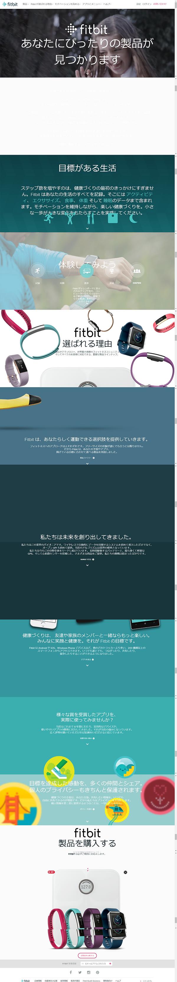Screenshot - 2021-01-16T124614.403.png