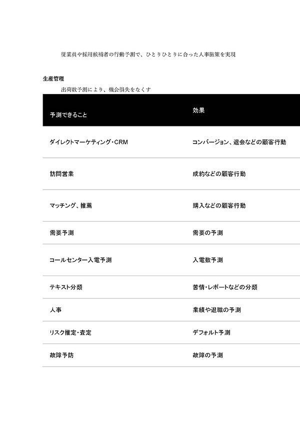 HOCIT_ページ_004.jpg