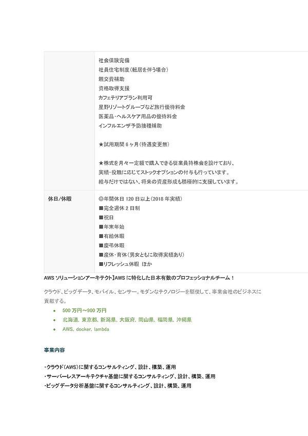 HOCIT99 - コピー_ページ_096.jpg