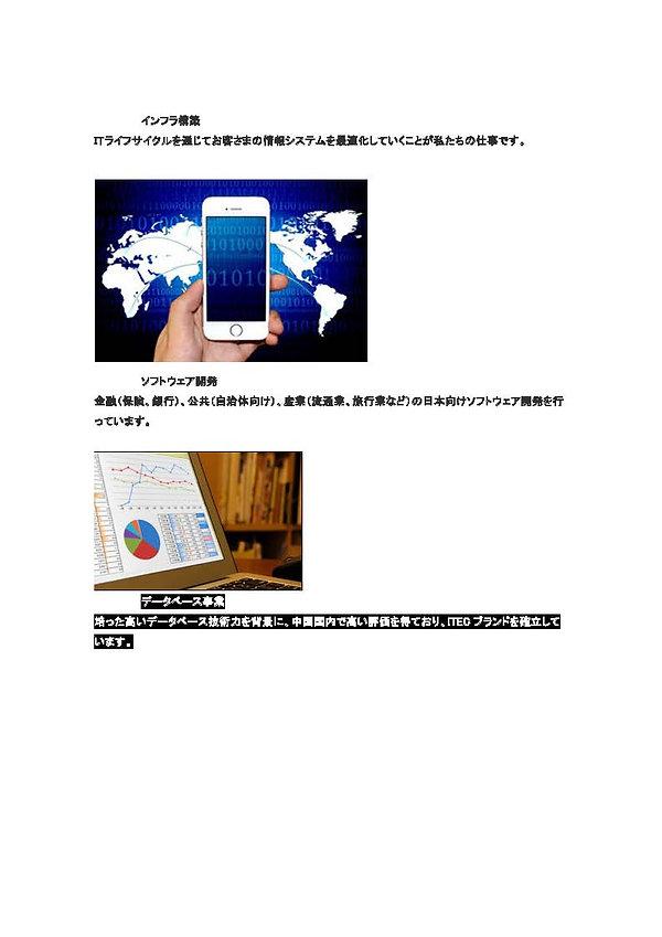 HOCIT99 - コピー_ページ_016.jpg