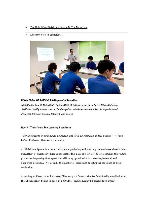 最先端技術製品・技術・サービス_ページ_47.jpg