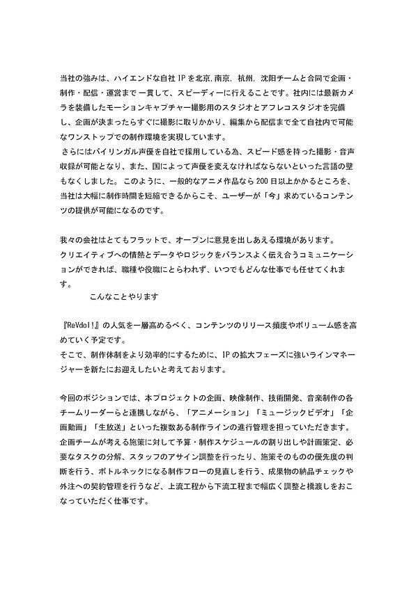 HOCITGROUP1111_ページ_078.jpg