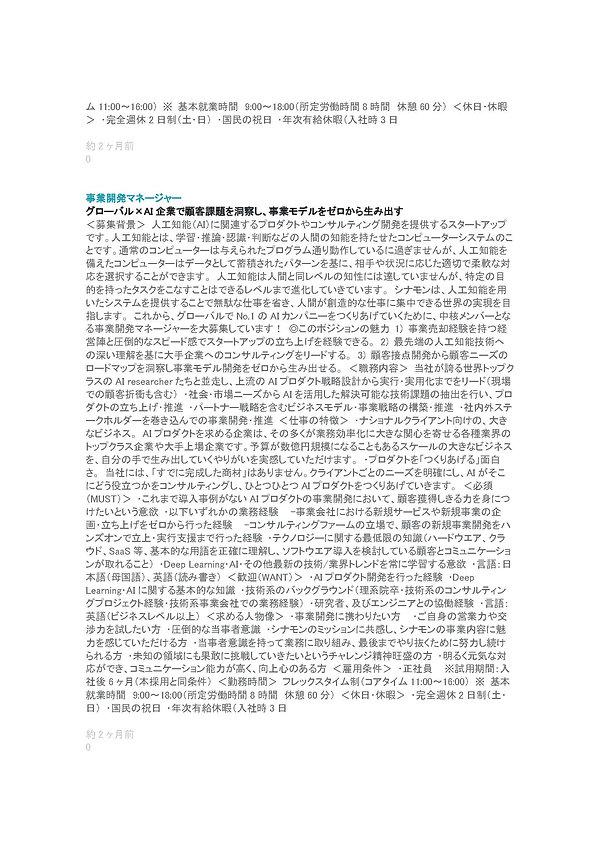 HOCIT99 - コピー_ページ_081.jpg