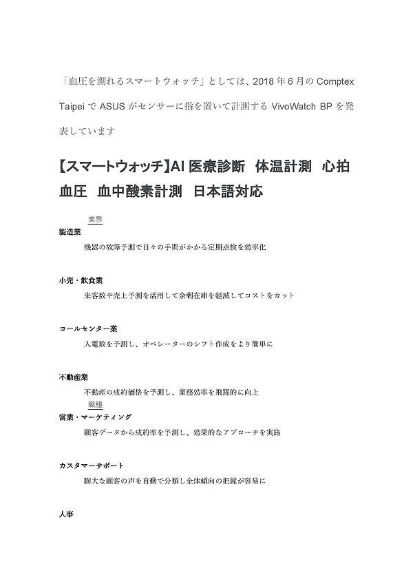 ai_ページ_003.jpg