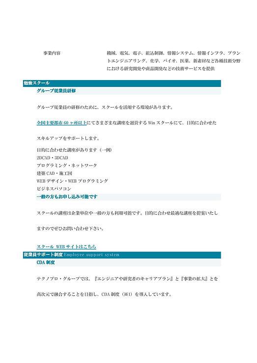 77_ページ_2.jpg