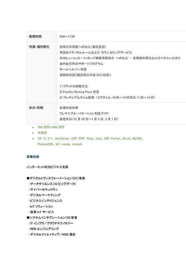 HOCIT99 - コピー_ページ_091.jpg