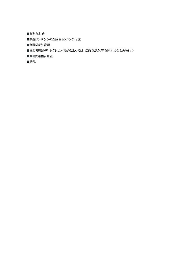 最先端技術製品・技術・サービス_ページ_58.jpg