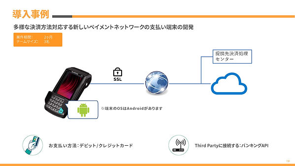 hocitgroup_ページ_06.jpg