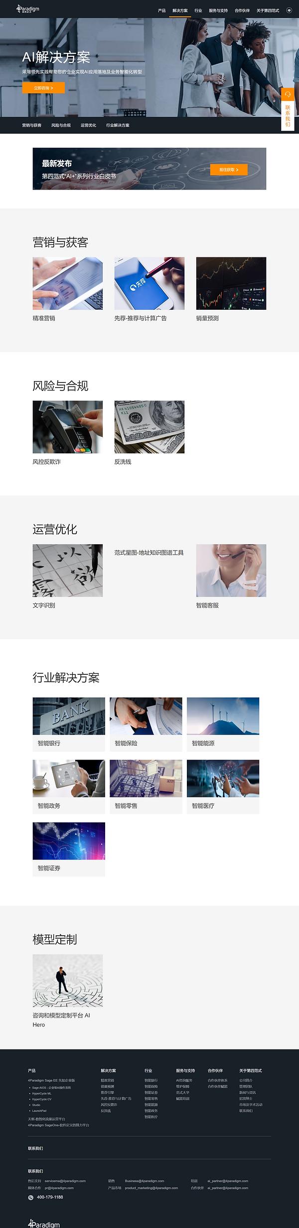 Screenshot - 2020-12-29T155154.257.png