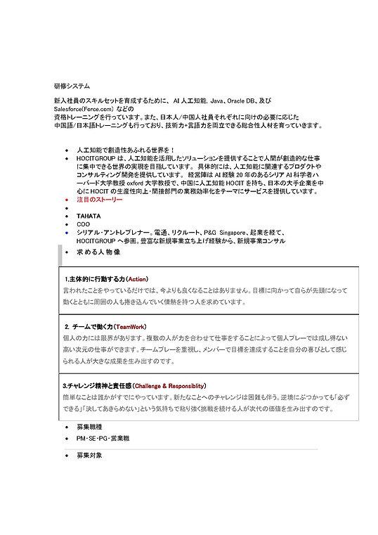 HOCIT99 - コピー_ページ_071.jpg