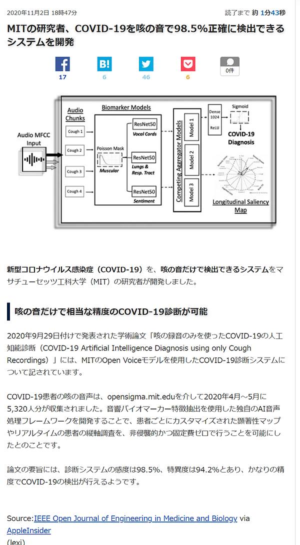 ダウンロード (5) - コピー.png