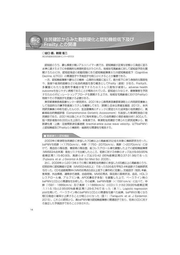 HOCIT_ページ_149.jpg