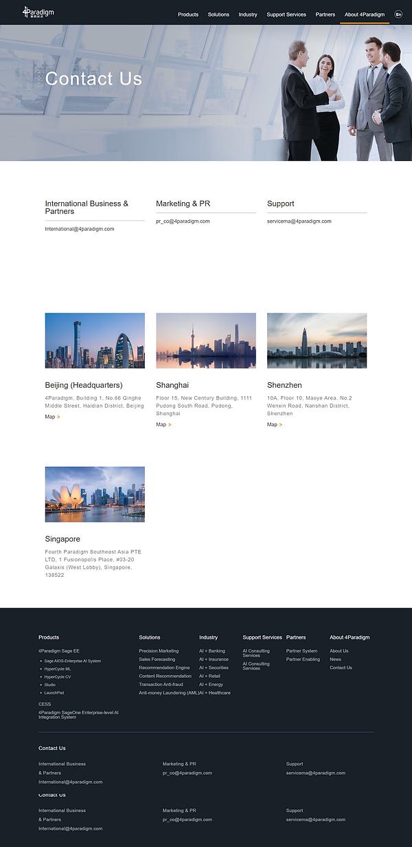 Screenshot - 2020-12-29T154032.210.png