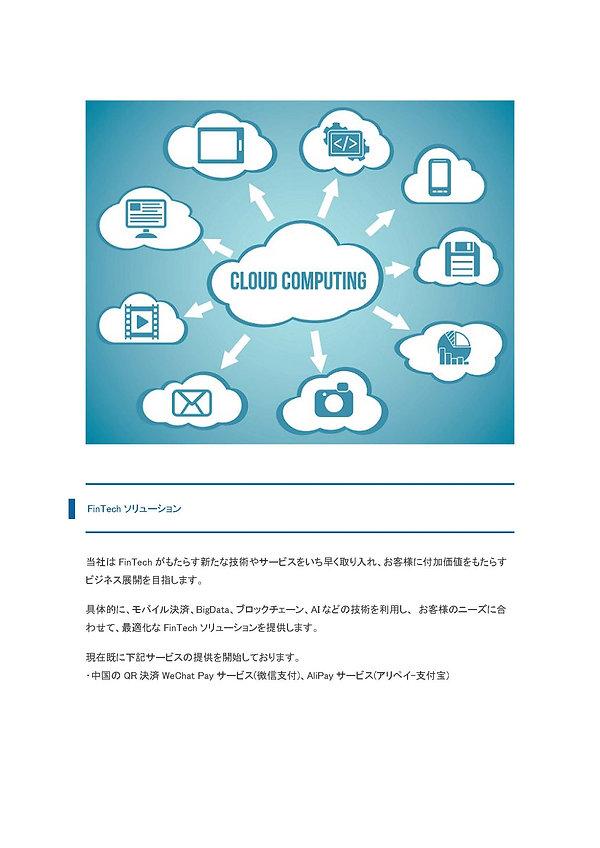 HOCIT99 - コピー_ページ_062.jpg