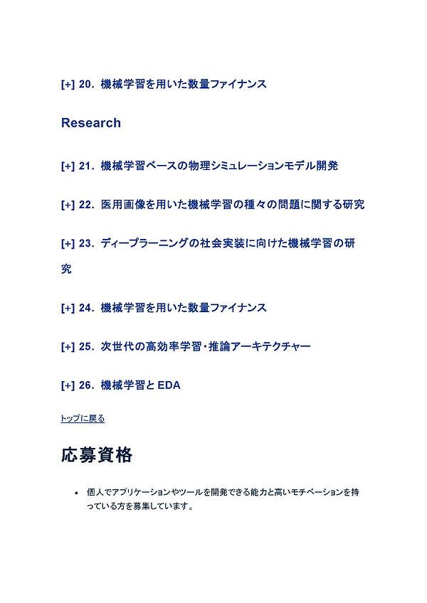 AwardHOCIT_ページ_13.jpg