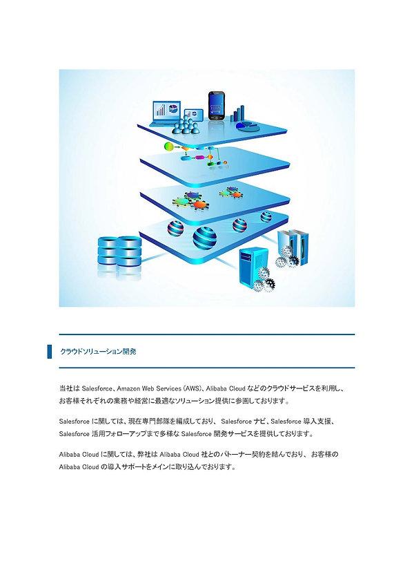 HOCIT99 - コピー_ページ_061.jpg