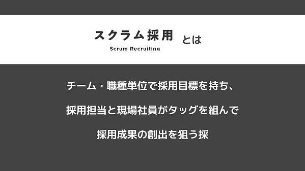 サービス紹介資料_DL用_2020_02v3_ページ_04.jpg