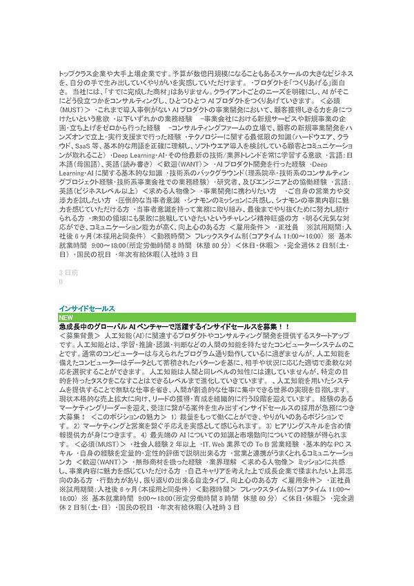 HOCIT99 - コピー_ページ_078.jpg